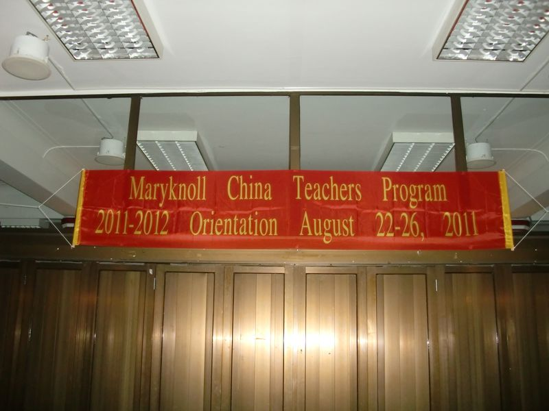 Orientation 2011 Sign