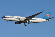 220px-China_Southern_Airlines_A330-200_B-6516_AMS_2011-4-9