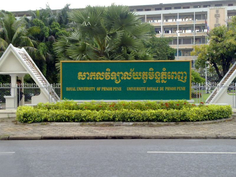 Royal university in Phnom Penh