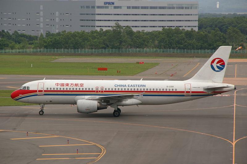 1280px-CES-A320-B2358-01