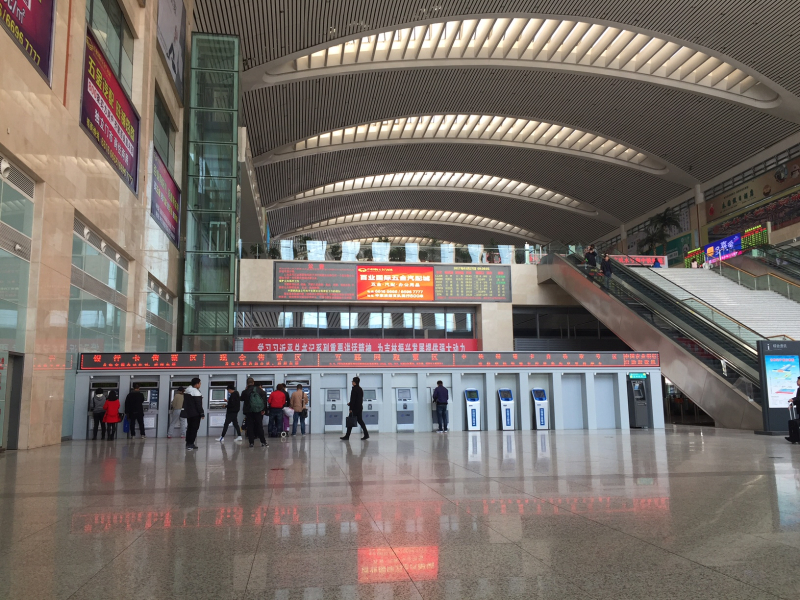 Jilin station