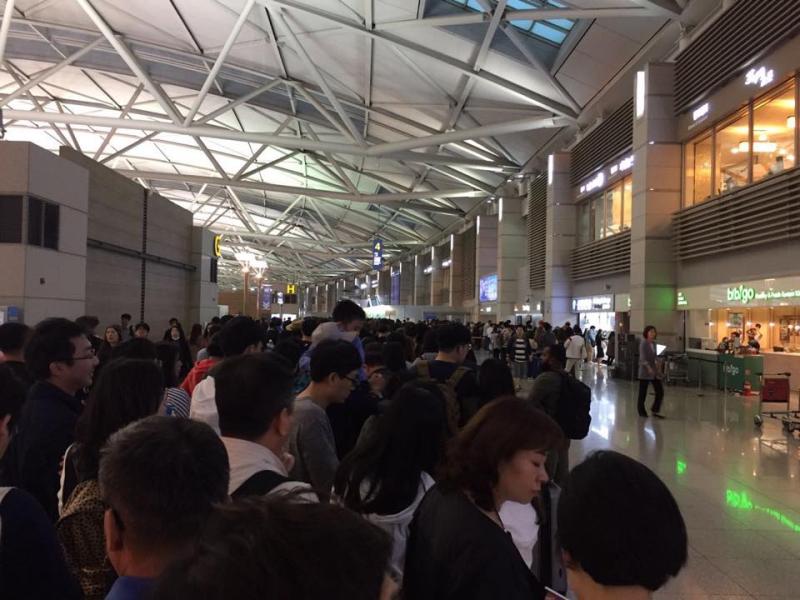 Seoul security line